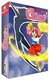 echange, troc Coffret Gigi n. 1 - Coffret 4 DVD