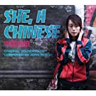 Ost: She, a Chinese