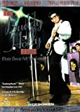 The Buddy Holly Story [1978] [DVD] [Reino Unido]