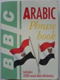 img - for Arabic Phrase Book (Get by in) book / textbook / text book