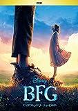 BFG:ビッグ・フレンドリー・ジャイアント [DVD]