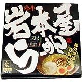 アイランド食品 箱入福井ラーメン岩本屋 3食