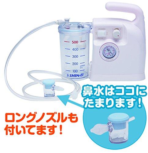鼻水吸引器 スマイルキュート KS-500 ロングノズル付き鼻水吸引キット付セット
