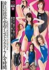 憧れの競泳水着インストラクター7人4時間 [DVD]