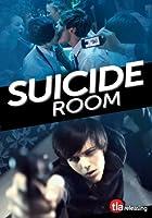Suicide Room