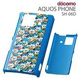 レイ・アウト docomo AQUOS PHONE SH-06D用ディズニーシェル/ドナルドRT-DSH06DA/DD