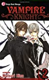 Vampire Knight, Volume 2