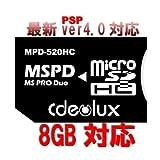 deolux microSDHC →PRO Duo 変換アダプター MPD-520HC