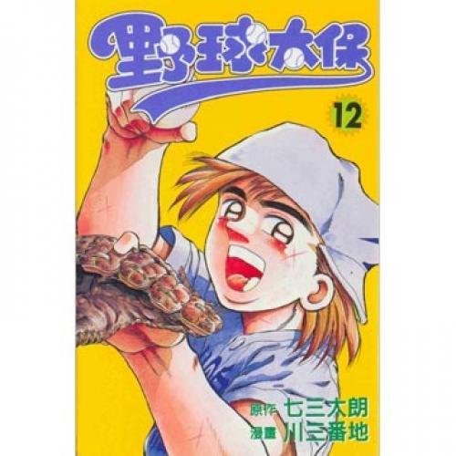 baseball-cpic-12-traditional-chinese-edition