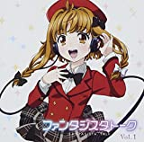ラジオCD ファンタジスタトーク vol.1