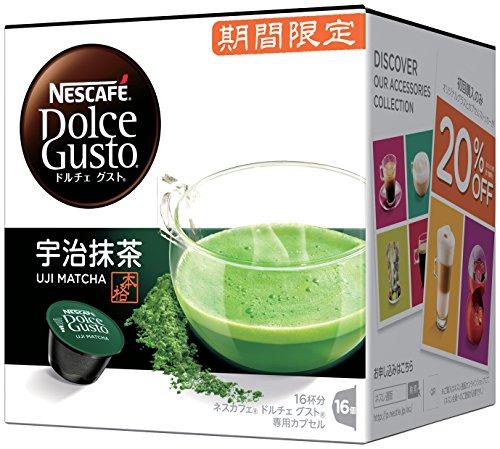 ネスカフェ ドルチェグスト専用カプセル 宇治抹茶 16杯分