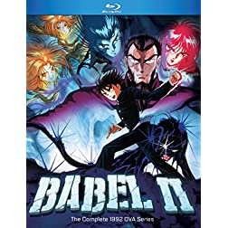 Babel II: The Complete 1992 OVA Series [Blu-ray]