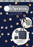 LESPORTSAC 2016 COLLECTION BOOK Style2 ポケッタブルバッグ(ビーチ ボール プレイ ネイビー) (バラエティ)