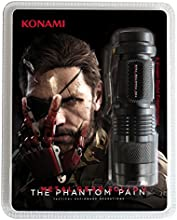 Metal Gear Solid V - Taschenlampe