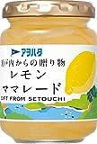 アヲハタ 瀬戸内からの贈り物 レモンママレード 160g