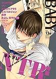 BABY vol.13r: ポー・バックス (POE BACKS)