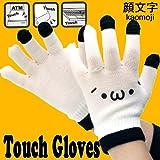 顔文字(kaomoji) Touch Gloves タッチパネル対応手袋 ショボーン 0990232
