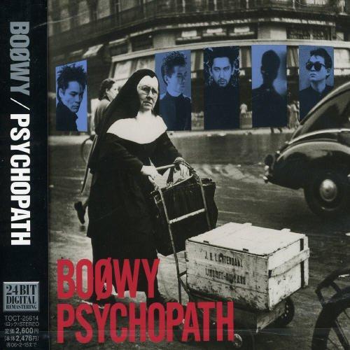 CD : Boowy - Psychopath (Japan - Import)