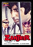 Zanjeer (English subtitled) - Comedy DVD, Funny Videos
