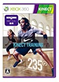 Nike+ Kinect Training [Japan Import]