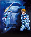 Mobile Suit Gundam Box #01 (Eps 01-22) (CE) (5 Blu-Ray)
