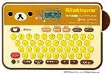 KING JIM ラベルライター テプラPRO SR-RK1 リラックマ