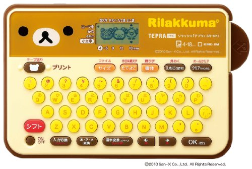 King Jim Label Writer Tepura Pro Sr-Rk1 Rilakkuma Design
