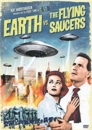 世紀の謎 空飛ぶ円盤地球を襲撃す(1枚組)モノクロ&カラーライズ版 [DVD]