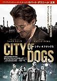 「シティ・オブ・ドッグス」2006年ロバート・ダウニー・Jさんとシャイア・ラブーフ君♪