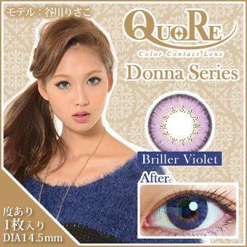 (Donna(ドンナ)ブリエバイオレット Violet Lens Briller 度あり 14.5mm 1枚)