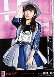 【指原莉乃】 公式生写真 AKB48 「LOVE TRIP / しあわせを分けなさい」 劇場盤 選抜Ver.