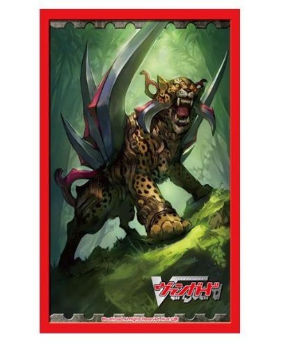 Cardfight!! Vanguard Card Supplies Japanese Size Card Sleeves School Hunter, LeoPald - 1