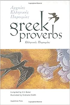Greek Proverbs (Sayings, quotations, proverbs) First Edition Edition