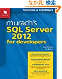 Murach's SQL Server 2012 for Developers (Training & Reference)