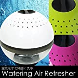 Watering Air Refresher