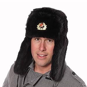 Ushanka Cossack Trapper hat with Red Army Star USSR Kokarda Badge - Size 60cm