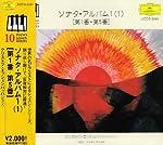 ソナタ・アルバム1(1)