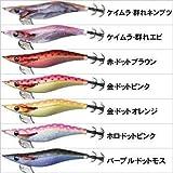 ダイワ(Daiwa) エメラルダス ダート 3.0号 赤-ドットブラウン 898188