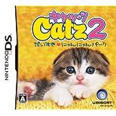 キャッツ2 だいすき にゃんにゃんパーク 特典 2008年オリジナル猫カレンダー付き