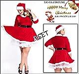大きいサイズ XXL(3L) サンタクロース衣装 コスプレ サンタ コスチューム クリスマスパーティー イベント 仮装 ハロウィン