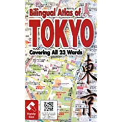 Bilingual Atlas of TOKYO�\Covering All 23 Wards