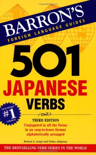 501 Japanese Verbs (Barron's Foreign Language Guides)
