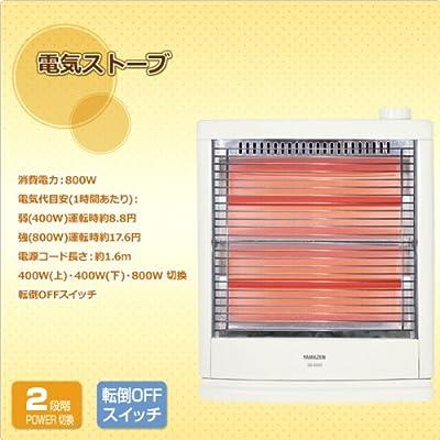 山善(YAMAZEN) 電気ストーブ(800W/400W 2段階切替) ホワイト DS-D084(W)