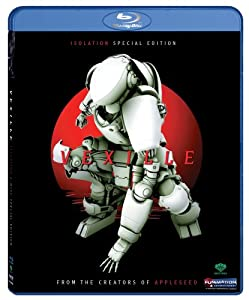 Vexille Movie Special Edition  [Blu-ray]