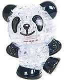 Nuoya005 NEW 53pcs Toy Blocks 3d Crystal Puzzle Jigsaw Panda Children's Gift Model Decoration
