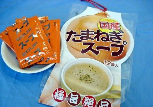 51gIm3NpuCL. SX500 CR0,0,500,350  【食べ物】寒い冬にグッド!楽天で大人気の「国産たまねぎスープ」のレビューです!