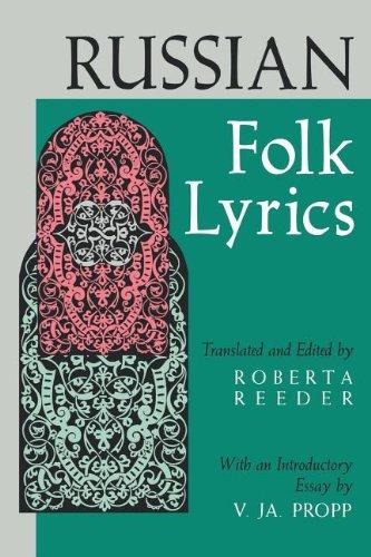 Russian Folk Lyrics