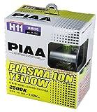 PIAA [ ピア ] ハロゲンバルブ  PLASMA ION YELLOW プラズマイオンイエロー H11 55W [ 品番 ] H-350