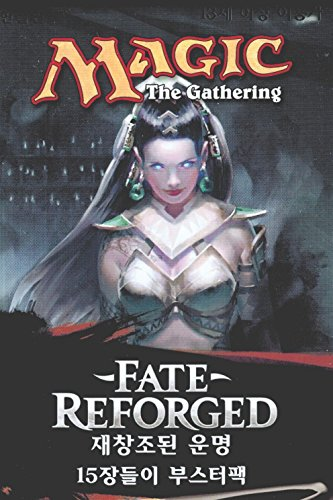 Magic: The Gathering - Fate Reforged Korean Booster Pack (15 Cards)