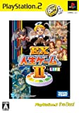 echange, troc EX Jinsei Game II (PlayStation2 the Best)[Import Japonais]